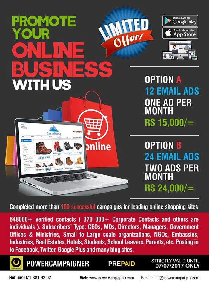 Powercampaigner   Promote your online business with us.