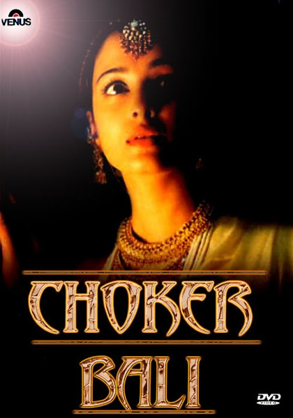 Poster of Choker Bali – A Passion Play (2003) Full Movie Bengali 720p HDRip ESubs Download