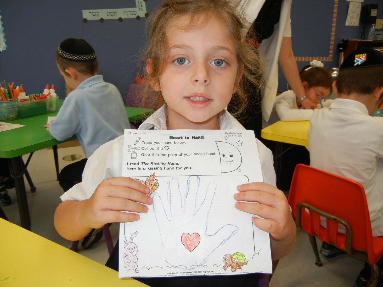 Shalom Kindergarten Day 1 The Kissing Hand