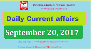 Daily Current affairs -  September 20th, 2017 for all competitive exams