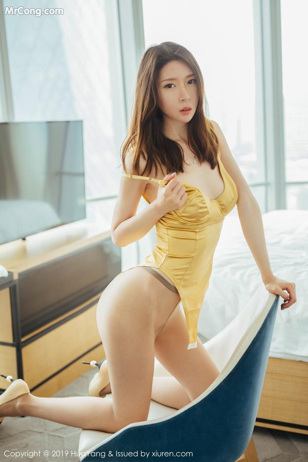 Image HuaYang-Vol.155-Meng-Xin-Yue-MrCong.com-007 in post HuaYang Vol.155: Meng Xin Yue (梦心月) (61 ảnh)