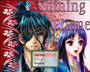 Shining Plume 1 PC Full Version