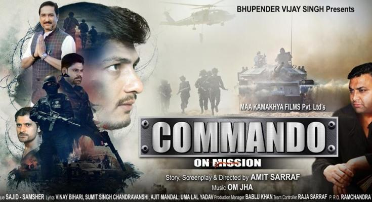 Bhojpuri movie Commando On Mission 2019 wiki, full star-cast, Release date, Actor, actress, Song name, photo, poster, trailer, wallpaper