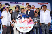 Edo Prema Lokam Audio Launch .COM 0046.jpg