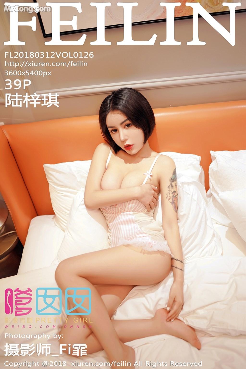 FEILIN Vol.126: Người mẫu Lu Zi Qi (陆梓琪) (40 ảnh)