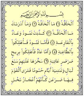 Teks Bacaan Surat Al Haqqah Arab Latin dan Terjemahannya