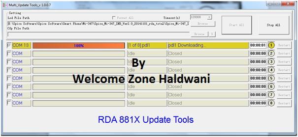 rda flash tool