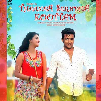 Sodakku Song Lyrics From Thaanaa Serndha Koottam