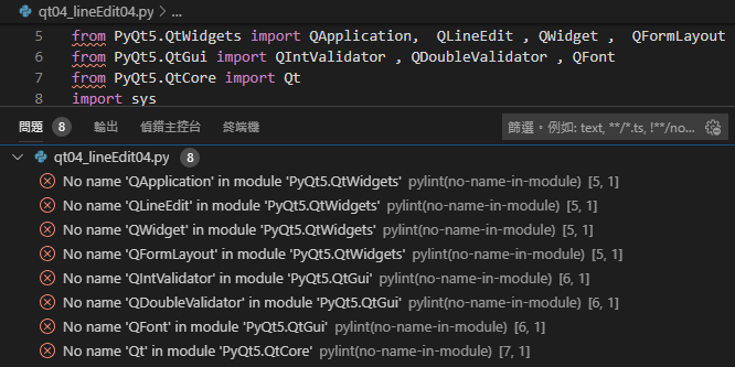 Pylint no name in module pyside2
