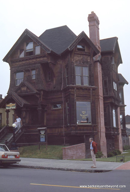 Carter House before, at Hotel Carter in Eureka, California
