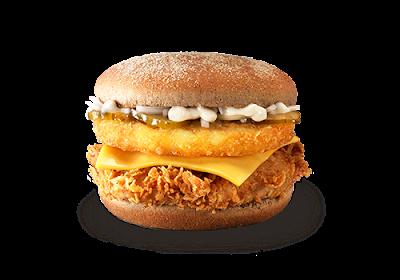 «Тауэр Русс» в KFC, «Тауэр Русс» в КФС, «Тауэр Русс» состав цена стоимость пищевая ценность