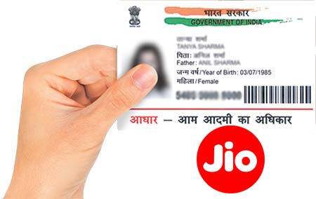 How to Link Aadhaar with JIO Mobile Number Online