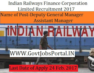 Indian Railway Finance Corporation Recruitment 2017-Deputy General Manager & Assistant Manager Officer