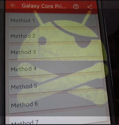 عمل روت لأي هاتف أندرويد بدون كمبيوتر وفي ثواني معدودة طريقة جديدة