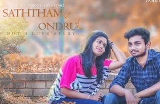 Saththam Ondru – New Tamil Short Film 2018