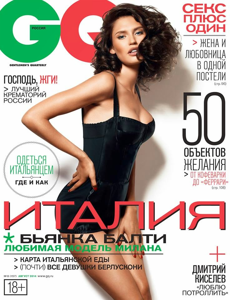 Bianca Balti is the GQ Russia August 2014 cover star