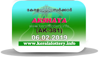 KeralaLottery.info, akshaya today result: 06-01-2019 Akshaya lottery ak-381, kerala lottery result 06-01-2019, akshaya lottery results, kerala lottery result today akshaya, akshaya lottery result, kerala lottery result akshaya today, kerala lottery akshaya today result, akshaya kerala lottery result, akshaya lottery ak.381 results 06-01-2019, akshaya lottery ak 381, live akshaya lottery ak-381, akshaya lottery, kerala lottery today result akshaya, akshaya lottery (ak-381) 06/01/2019, today akshaya lottery result, akshaya lottery today result, akshaya lottery results today, today kerala lottery result akshaya, kerala lottery results today akshaya 06 01 19, akshaya lottery today, today lottery result akshaya 06-01-19, akshaya lottery result today 06.01.2019, kerala lottery result live, kerala lottery bumper result, kerala lottery result yesterday, kerala lottery result today, kerala online lottery results, kerala lottery draw, kerala lottery results, kerala state lottery today, kerala lottare, kerala lottery result, lottery today, kerala lottery today draw result, kerala lottery online purchase, kerala lottery, kl result,  yesterday lottery results, lotteries results, keralalotteries, kerala lottery, keralalotteryresult, kerala lottery result, kerala lottery result live, kerala lottery today, kerala lottery result today, kerala lottery results today, today kerala lottery result, kerala lottery ticket pictures, kerala samsthana bhagyakuri