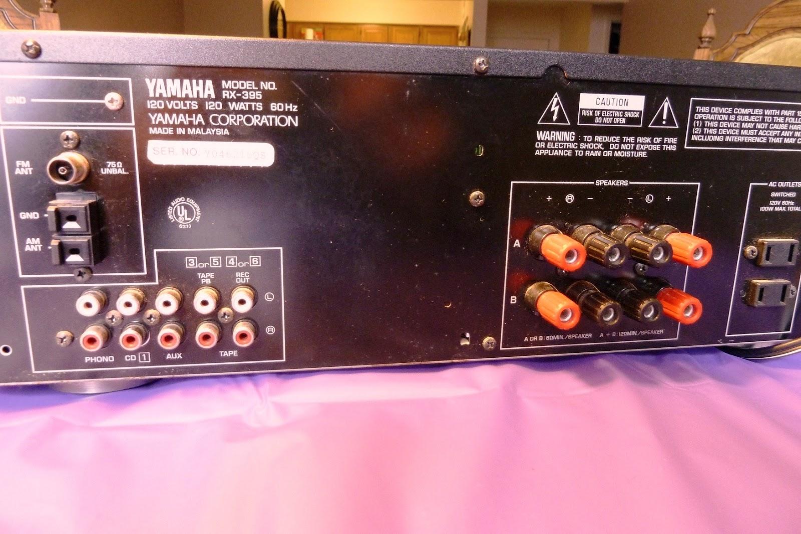 Yamaha Ua Price