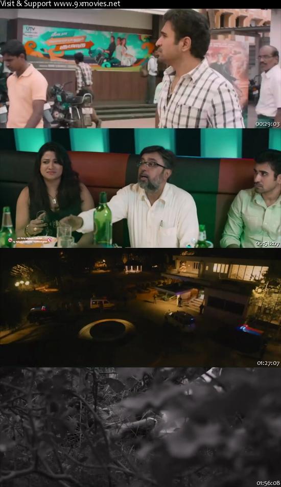 Salim 2014 UNCUT Dual Audio Hindi 720p HDRip