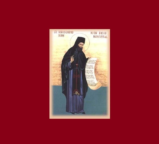 «Ο Άγιος Ιωάννης ο Ρουμάνος» (Παρέα της Τρίτης 8-3-2016)