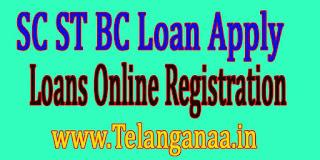 AP BC SC ST Loans Online Registration-apobbms.cgg.gov.in