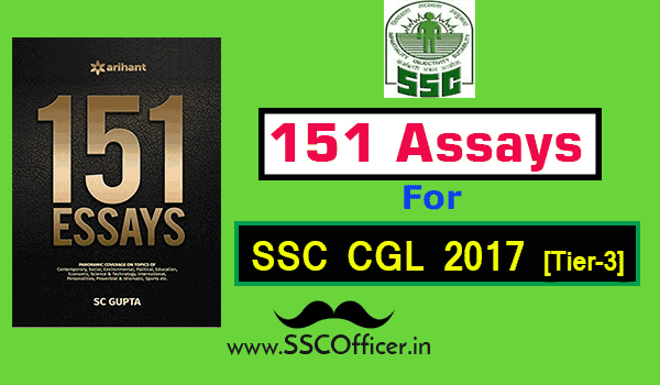Book-PDF: 151 Essays by Arihant for SSC CGL Tier-3 Descriptive Paper- SSC Officer