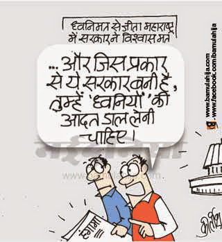maharashtra, bjp cartoon, ncp cartoon, shivs, congress cartoon, cartoons on politics, indian political cartoon