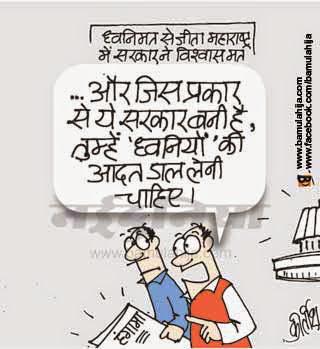 maharashtra, bjp cartoon, ncp cartoon, shivs, congress cartoon, cartoons on politics, indian political cartoon