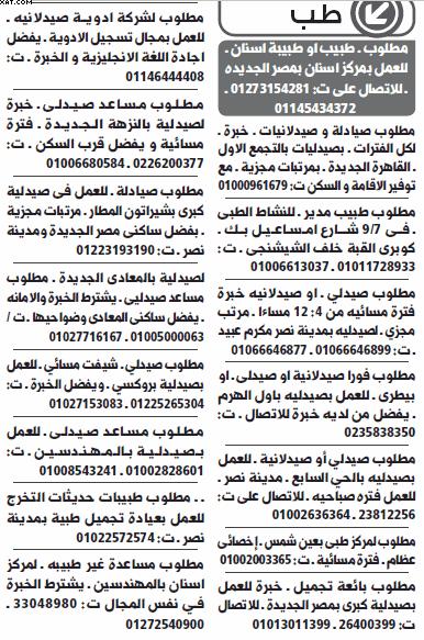gov-jobs-16-07-21-08-02-05