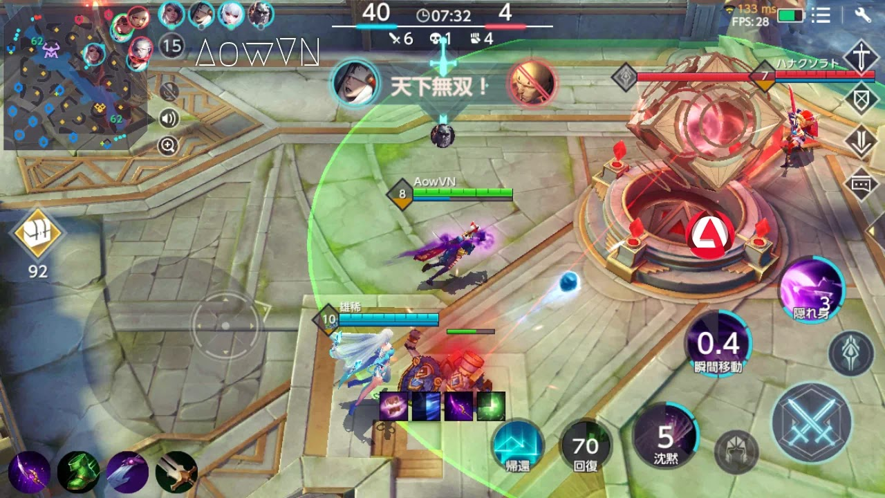AowVN m%2B%25284%2529 - [ HOT ] War Song   Android & IOS -  Game MOBA Nhật tuyệt hay - Chính Thức Open