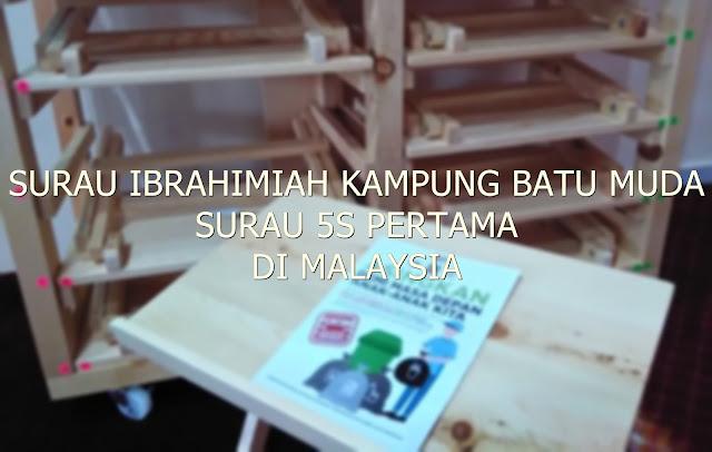 SURAU IBRAHIMIAH KAMPUNG BATU MUDA SURAU 5S PERTAMA DI MALAYSIA