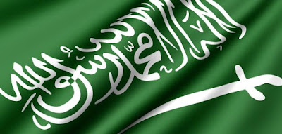 السعوديّة