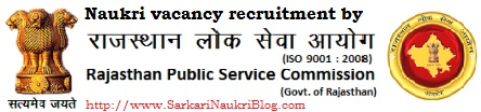 Naukri recruitment for Rajasthan Govt. by RPSC
