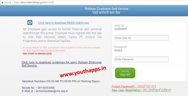 റെയിൽവേ എംപ്ലോയീസ് സെൽഫ് സർവീസ് പോർട്ടൽ & ഓപ്ഷനുകൾ അറിയുക - Youth Apps