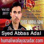 http://www.humaliwalayazadar.com/2017/10/syed-abbas-adal-nohay-2018.html