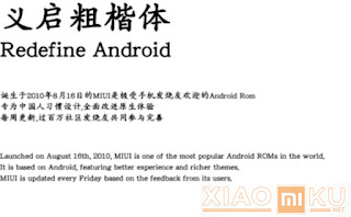 font rekomendasi xiaomi - Tilt Raw Font