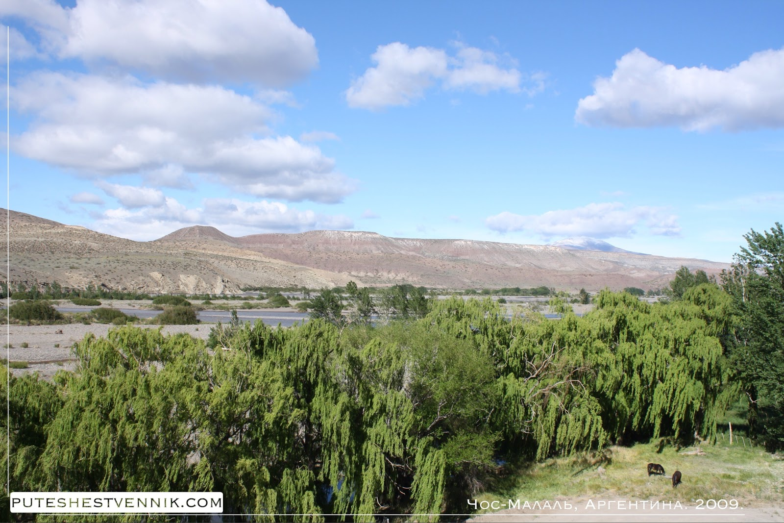 В долине реки у деревни Чос-Малаль