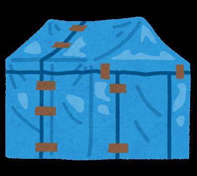 ブルーシートのテントのイラスト