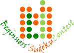 LMI Beginners' Sudoku Contest : 8th-14th November 201