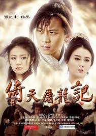 Yi Tian Tu Long Ji, Heavenly Sword and Dragon Sabre, classic wuxia, best c-drama Jin Yong, drama withdrawal syndrome