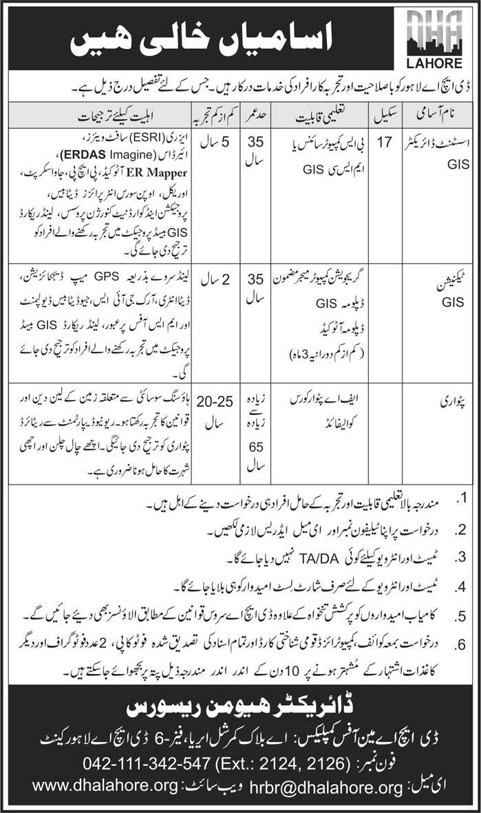 Advertisement of DHA Lahore Jobs