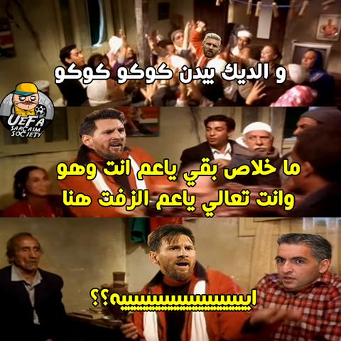 اجمد كوميكس عن زيارة ميسى لمصر Messi comics