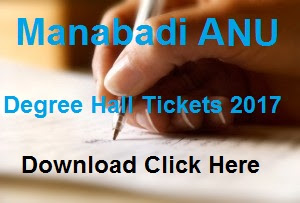 anu hall tickets 2017 manabadi