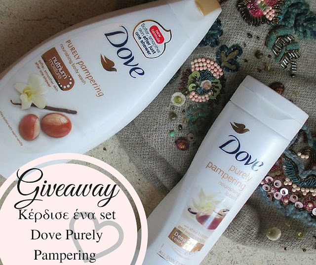 Dove Purely pampering review and giveaway