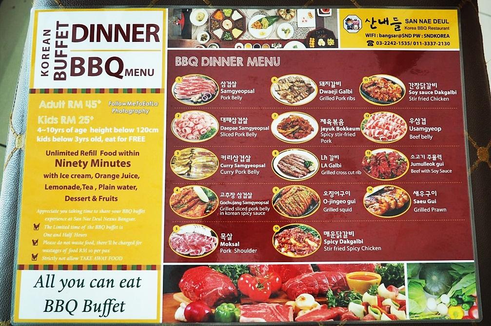 Follow me to eat la malaysian food blog san nae deul for Table 52 brunch menu