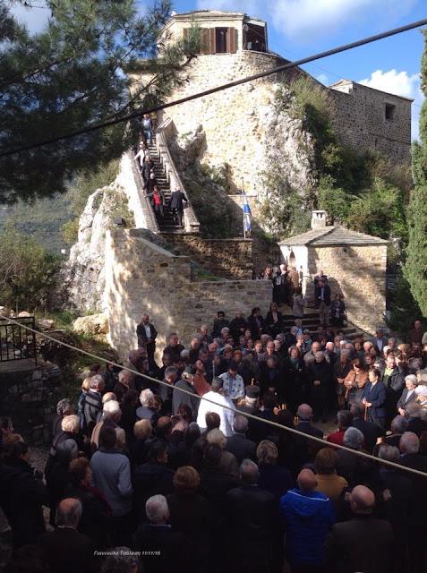 """Θεσπρωτία: Στο """"Μετέωρο"""" της Θεσπρωτίας εόρτασαν πανηγυρικά τον Άγιο Μηνά!"""