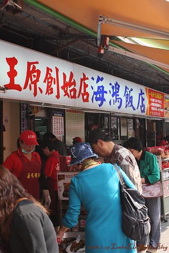 萬巒豬腳大王海鴻飯店