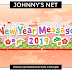 JOHNNY'S NET - NEW YEAR MESSAGE 2018~2019