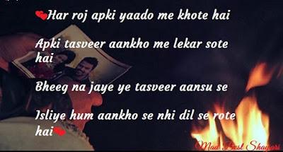 sad image,emotional image, sad shayari image,sad