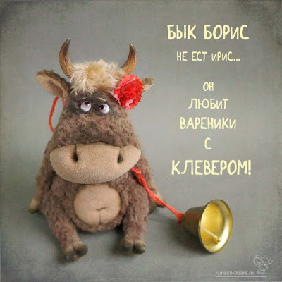 Борька